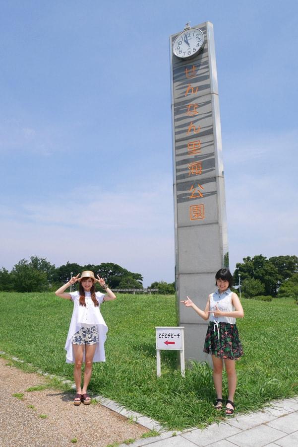 ぴちぴちビーチ (5)