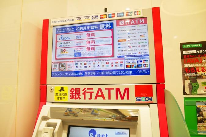大阪駅⑦ (1)