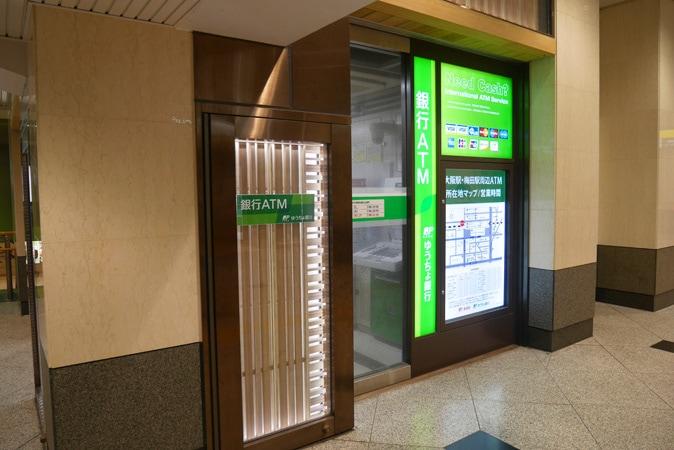 大阪駅⑥ (2)