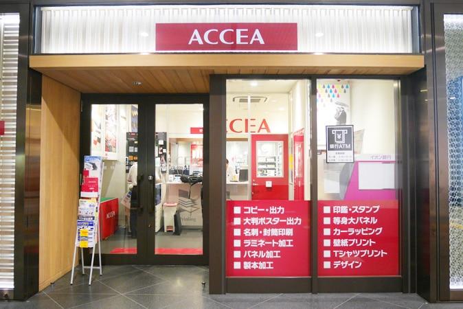大阪駅⑤ (2)