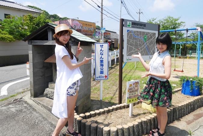 ぴちぴちビーチ (4)