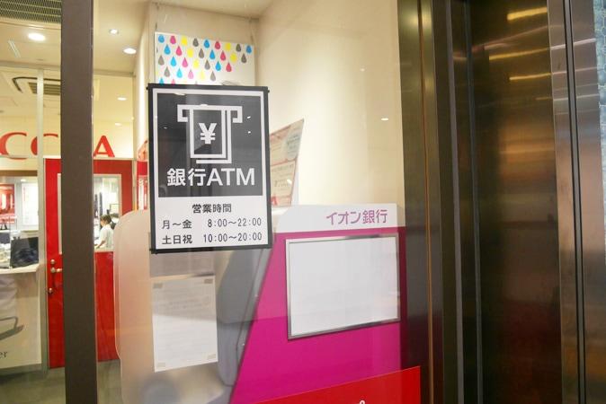 大阪駅⑤ (1)