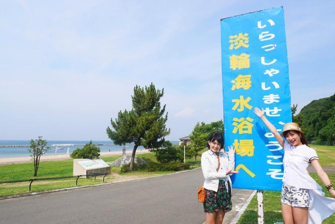 ときめきビーチ (48)