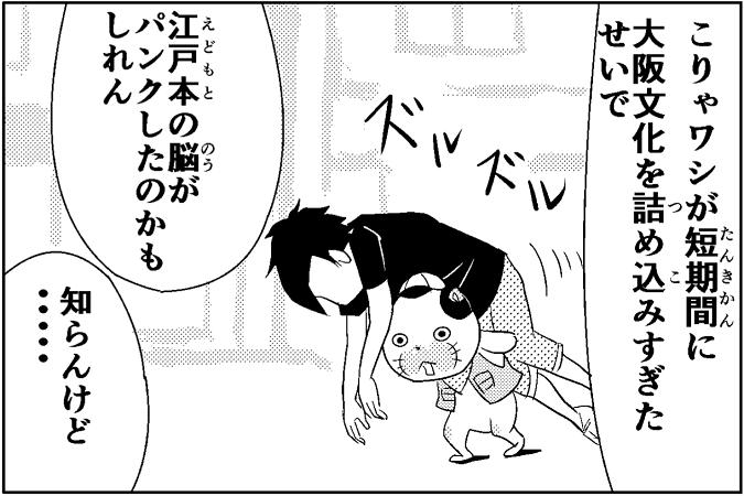 にゃっさん22-14