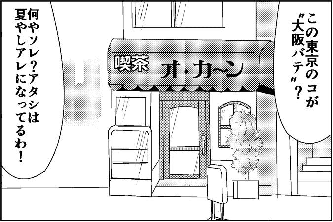 にゃっさん23-3