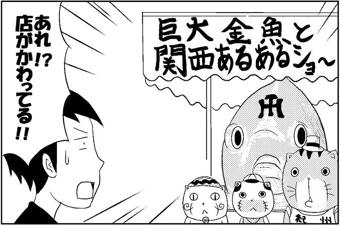 にゃっさん21-8