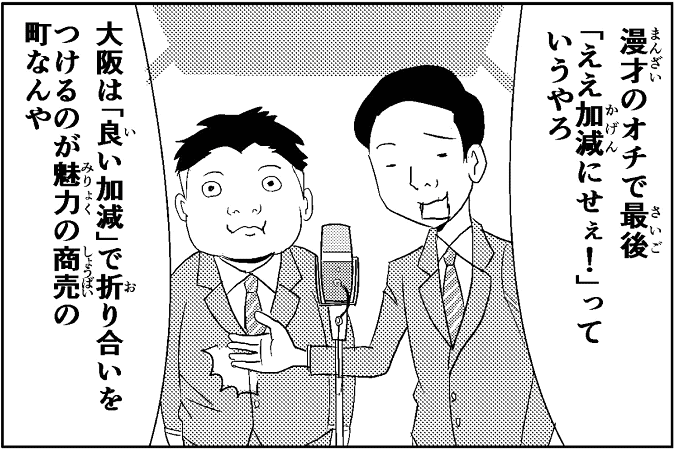 にゃっさん23-15