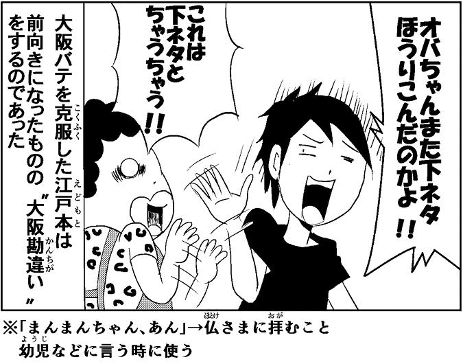 にゃっさん23-21