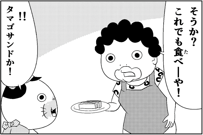 にゃっさん23-9