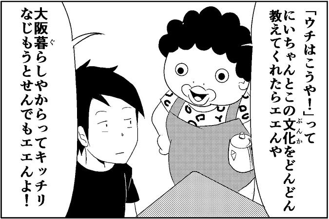 にゃっさん23-14
