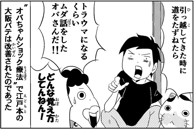 にゃっさん22-21