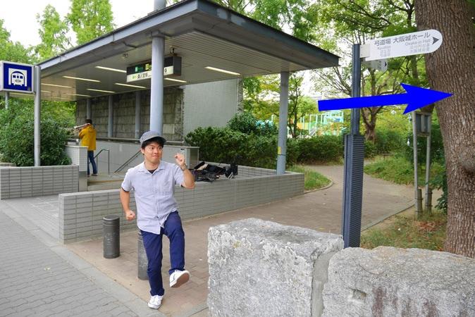 大阪城ホール アクセス (9)