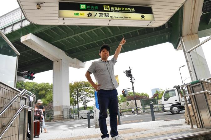 大阪城ホール アクセス (3)