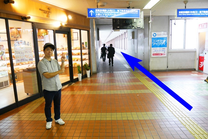 大阪城ホール アクセス (35)