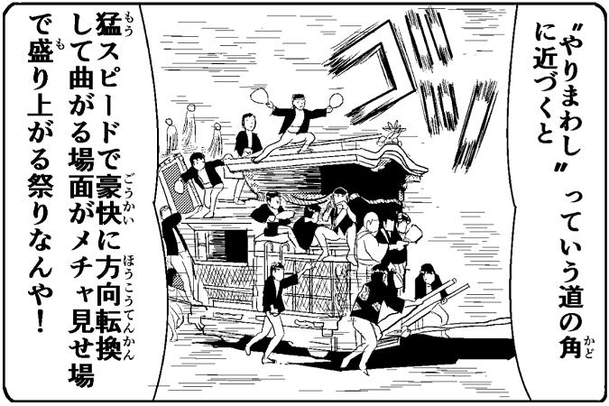 にゃっさん24-15