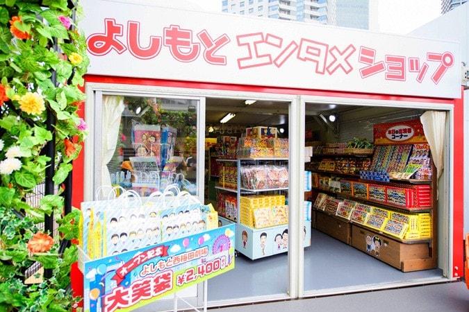 よしもと西梅田劇場-(30)