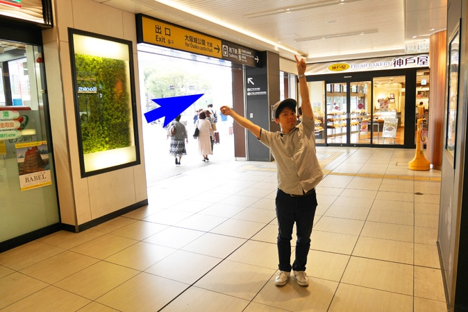 大阪城ホール アクセス (1)