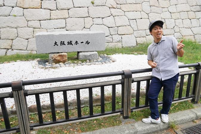 大阪城ホール アクセス (23)
