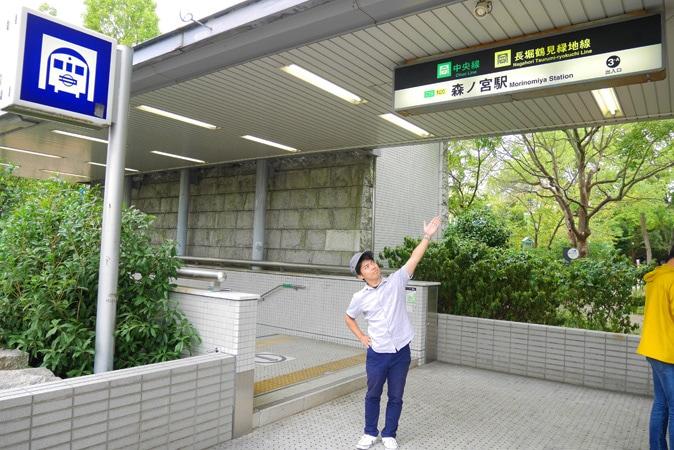 大阪城ホール アクセス (8)
