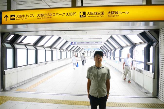 大阪城ホール アクセス (34)