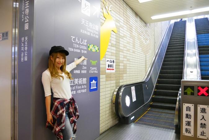 てんしば-(22)