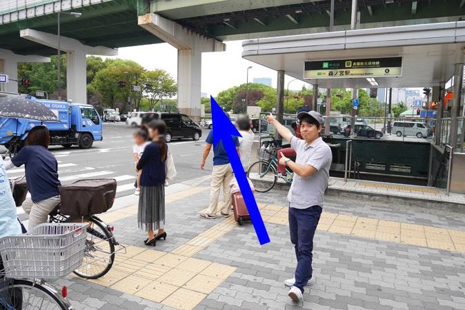 大阪城ホール アクセス (2)