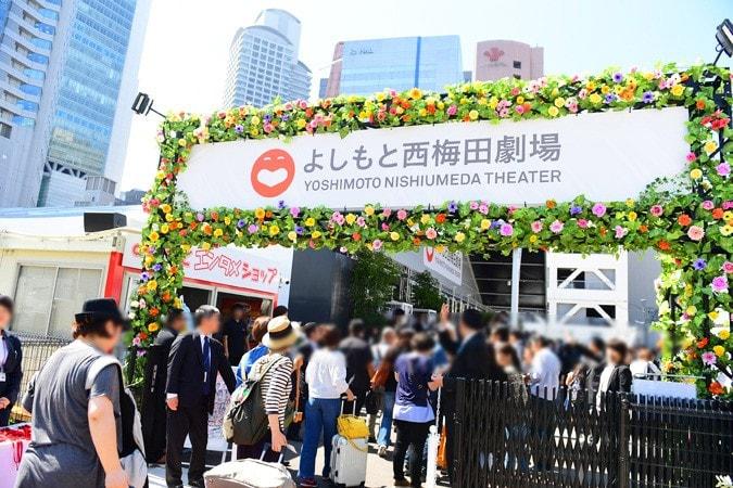 よしもと西梅田劇場-(11)