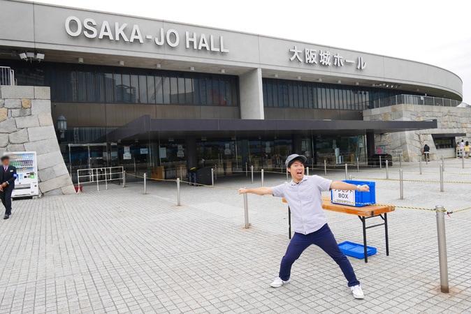 大阪城ホール アクセス (25)