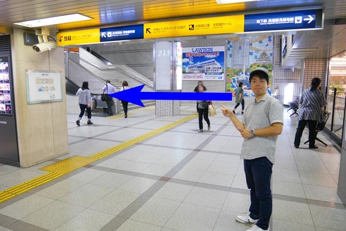 大阪城ホール アクセス (32)