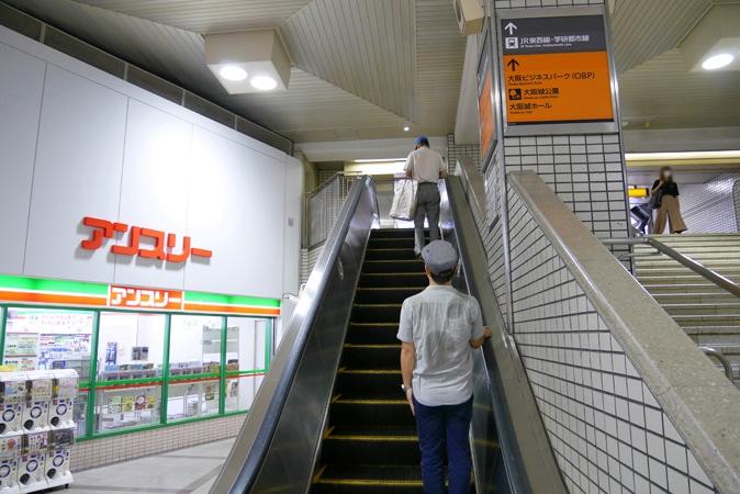 大阪城ホール アクセス (33)