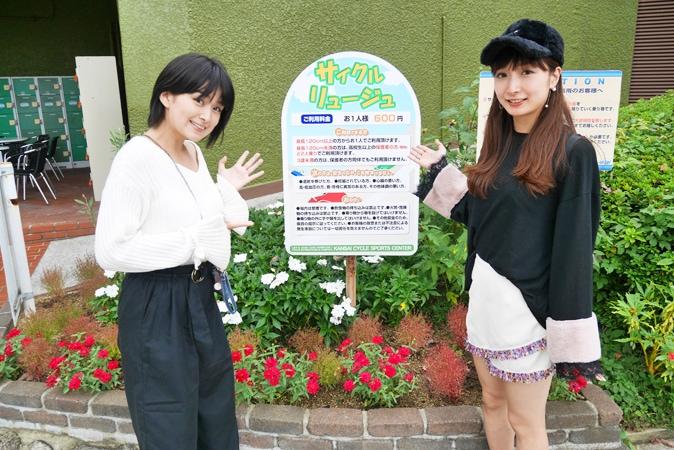 関西サイクル (58)