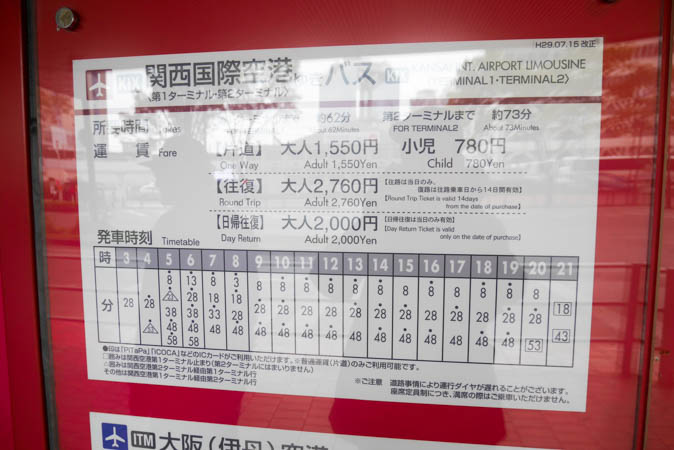 20171019-P1360243