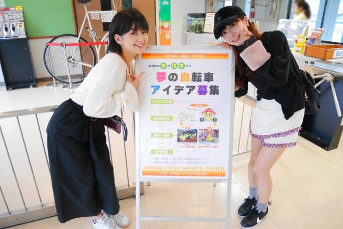 関西サイクル (17)