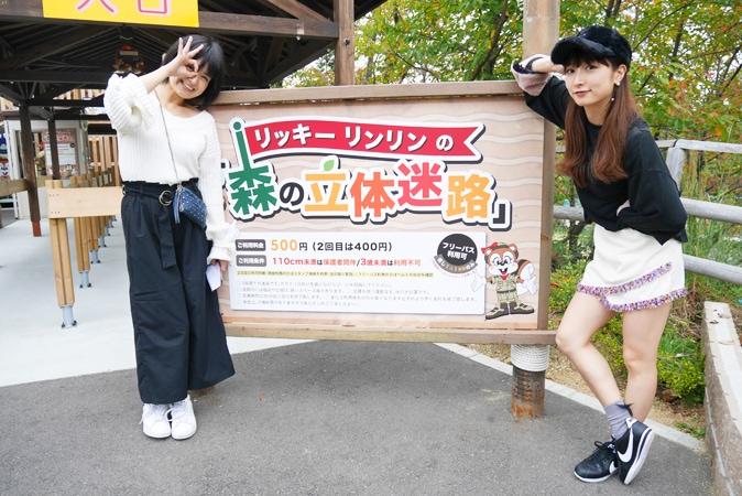 関西サイクル (46)