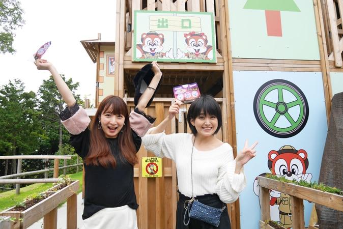 関西サイクル (44)