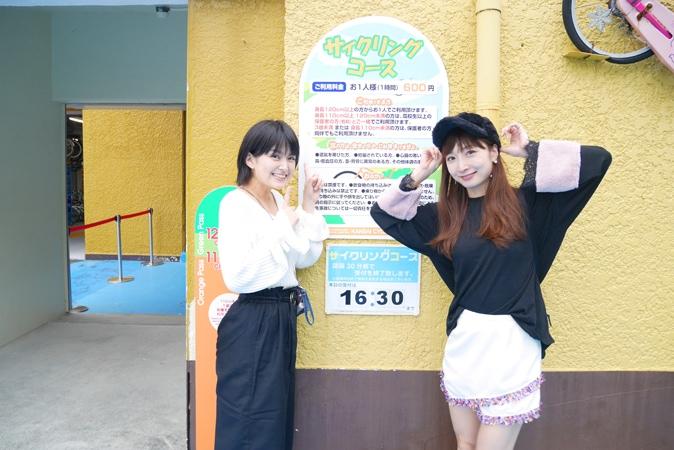 関西サイクル (63)