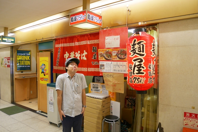 麺屋7-(1)