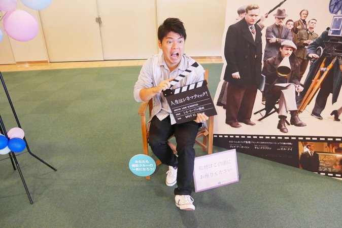 大阪駅・梅田エリア全映画館の割引情報&おすすめポイント紹介!
