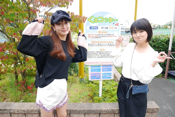 関西サイクル (26)