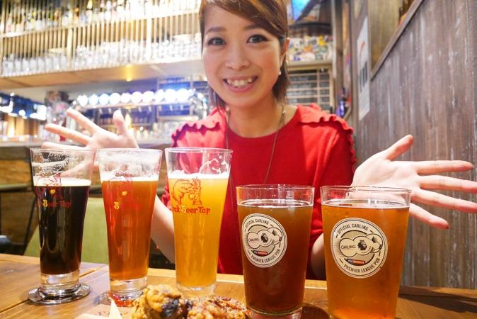 クラフトビール-(219)