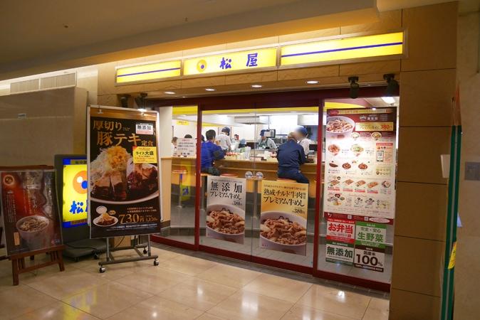 関空食事 追加分 (7)