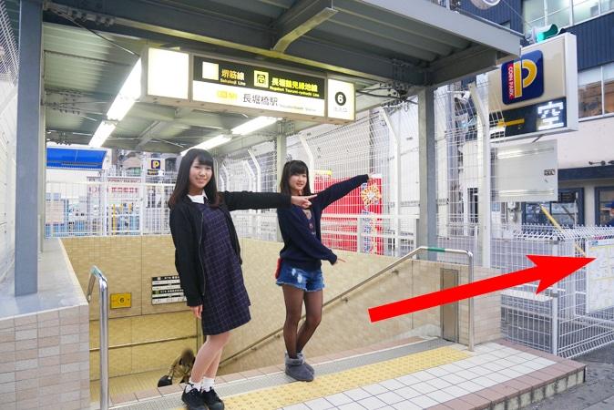 仮面女子シアター-(4)
