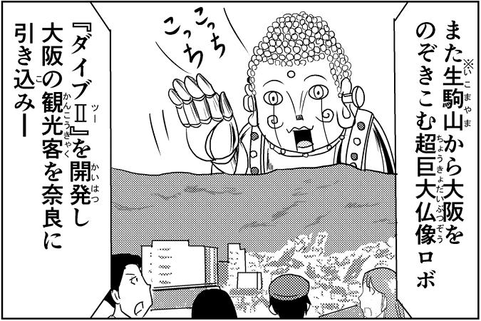 にゃっさん33-15