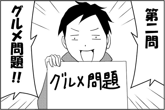 にゃっさん32-13