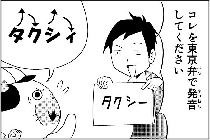 にゃっさん32-9
