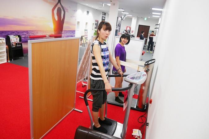 ジョイフィット今福鶴見-(329)
