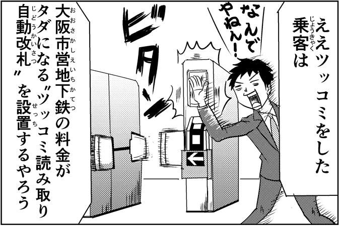 にゃっさん33-20