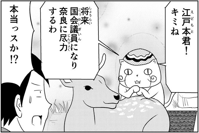 にゃっさん33-13