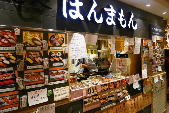 関空食事 追加分 (12)