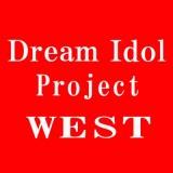 ドリームプロジェクト WEST